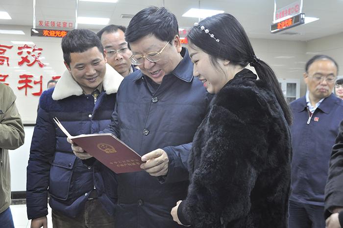 1-湖南省常务副省长陈向群颁发湖南首本不动产权证.jpg